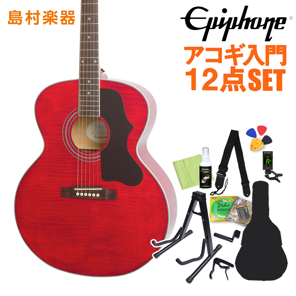 Epiphone EJ-200 Artist WR アコースティックギター初心者12点セット 【エピフォン】【オンラインストア限定】