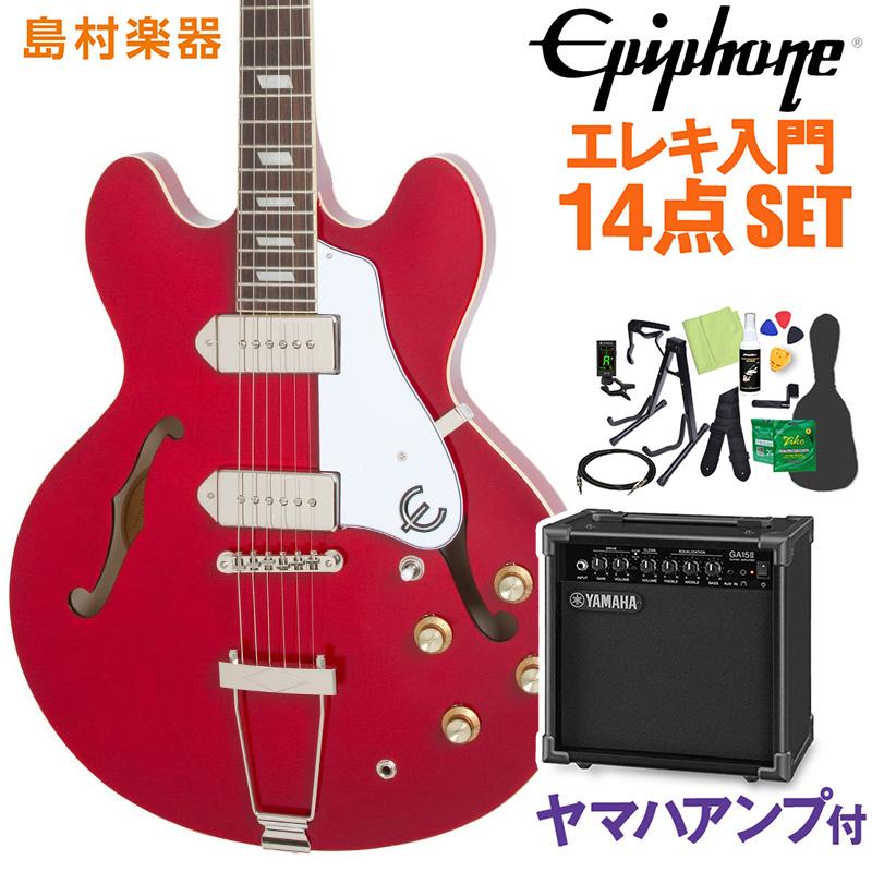 Epiphone Casino Cherry エレキギター 初心者14点セット【ヤマハアンプ付き】 フルアコ カジノ 【エピフォン】【オンラインストア限定】