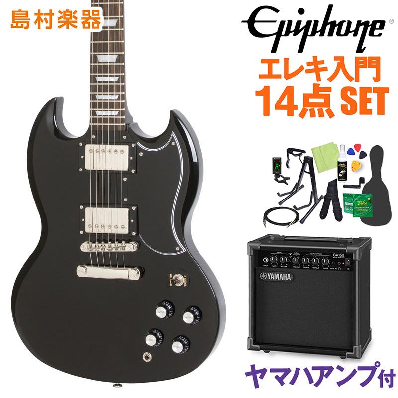 Epiphone G-400 Pro Ebony エレキギター 初心者14点セット【ヤマハアンプ付き】 SG 【エピフォン】【オンラインストア限定】