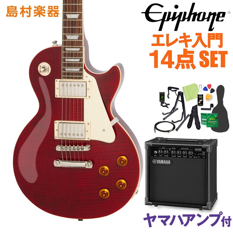 Epiphone Les Paul Standard PlusTop PRO Wine Red エレキギター 初心者14点セット【ヤマハアンプ付き】 レスポール 【エピフォン】【オンラインストア限定】