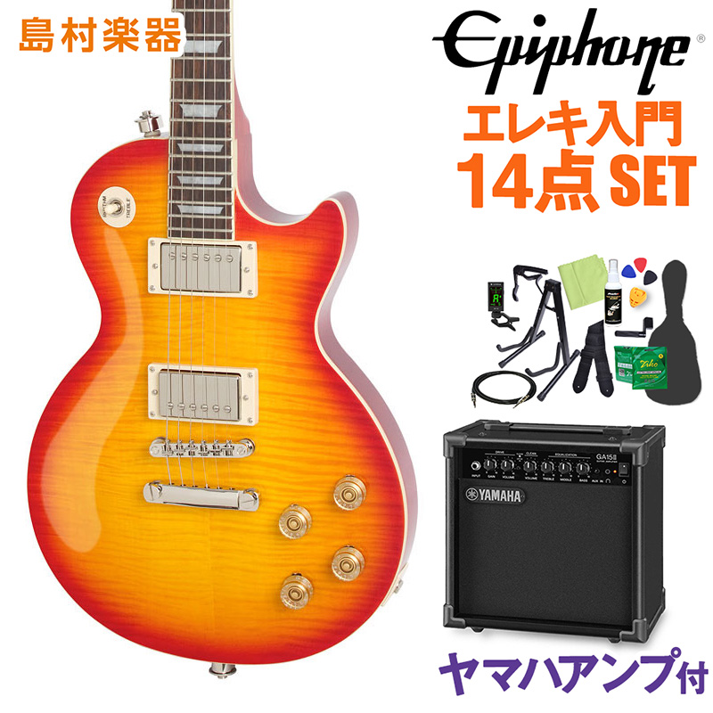 Epiphone Les Paul Tribute Plus Outfit Faded Cherry エレキギター 初心者14点セット【ヤマハアンプ付き】 レスポール 【エピフォン】【オンラインストア限定】