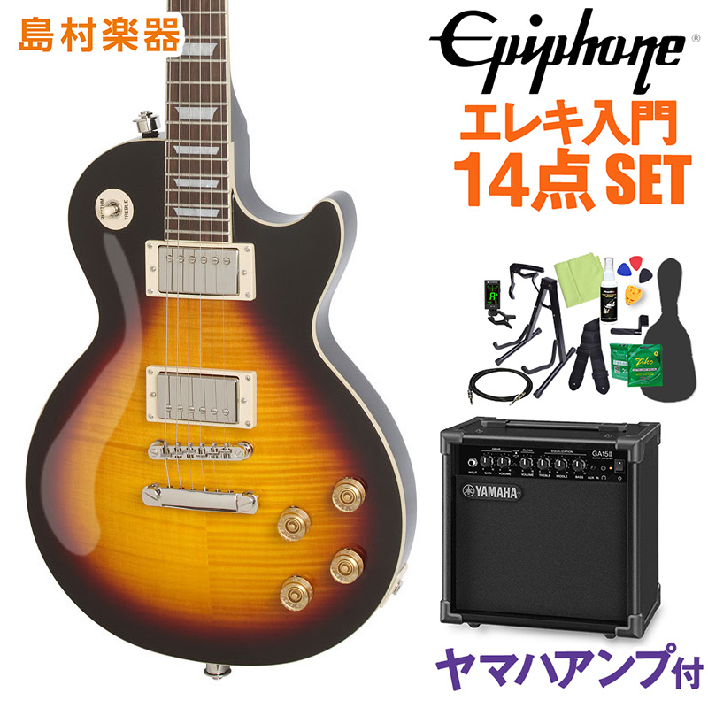 Epiphone Les Paul Tribute Plus Outfit Vintage Sunburst エレキギター 初心者14点セット【ヤマハアンプ付き】 レスポール 【エピフォン】【オンラインストア限定】