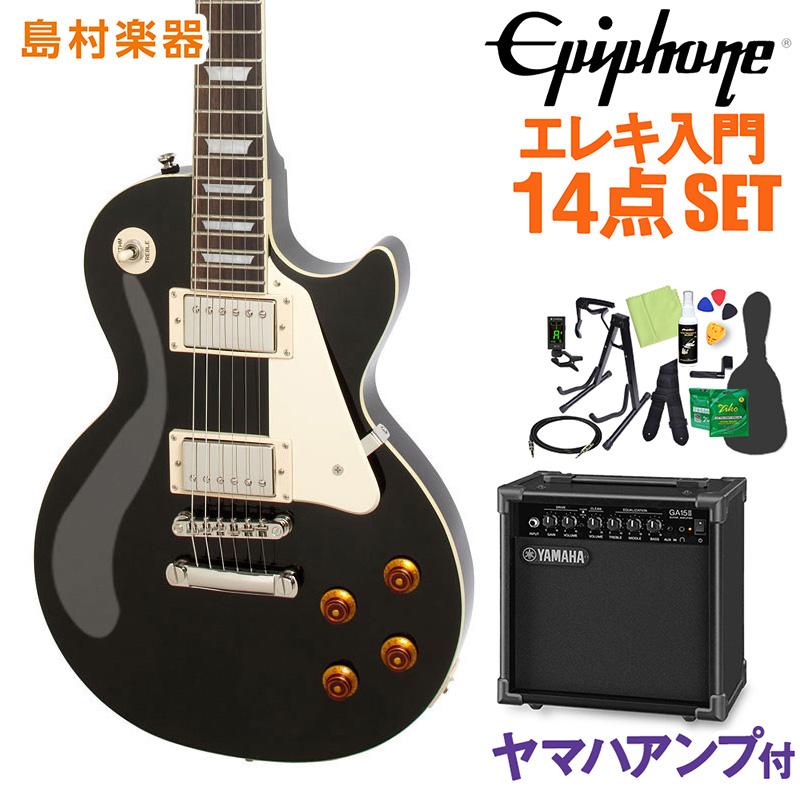 Epiphone Les Paul Standard Ebony エレキギター 初心者14点セット【ヤマハアンプ付き】 レスポール 【エピフォン】【オンラインストア限定】