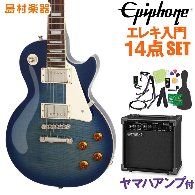 Epiphone Les Paul Standard PlusTop PRO Trans Blue エレキギター 初心者14点セット【ヤマハアンプ付き】 レスポール 【エピフォン】【オンラインストア限定】