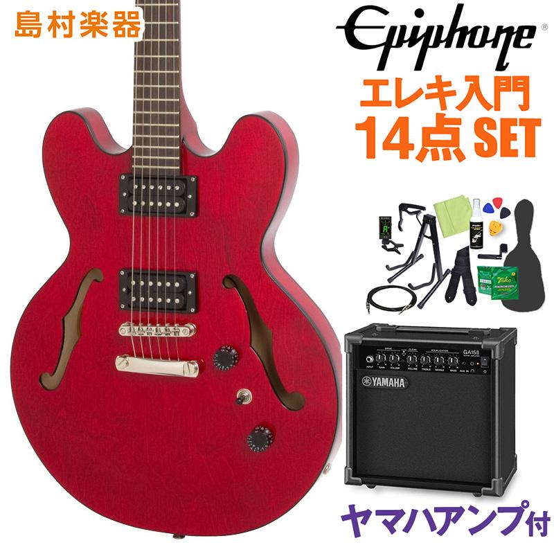Epiphone Dot Studio Cherry エレキギター 初心者14点セット【ヤマハアンプ付き】 ドットスタジオ セミアコ 【エピフォン】【オンラインストア限定】