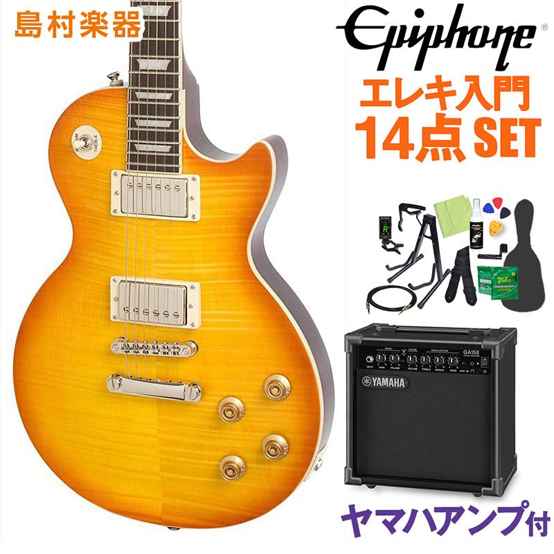 Epiphone Limited Edition Les Paul Standard Plustop PRO Dirty Lemon エレキギター 初心者14点セット ヤマハアンプ付き レスポール 【エピフォン】【オンラインストア限定】