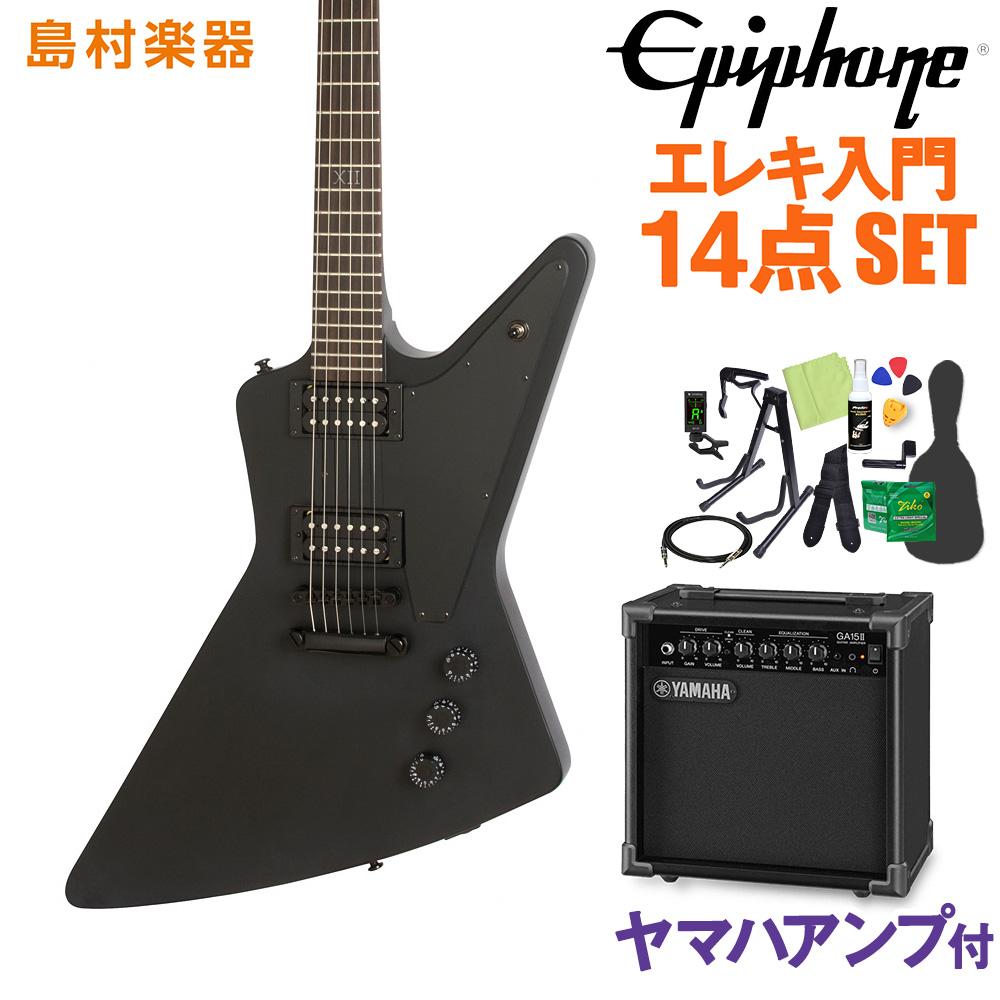 Epiphone 1984 Explorer EX EMG EB(エボニー) エクスプローラー エレキギター 初心者14点セット ヤマハアンプ付き 【エピフォン】【オンラインストア限定】