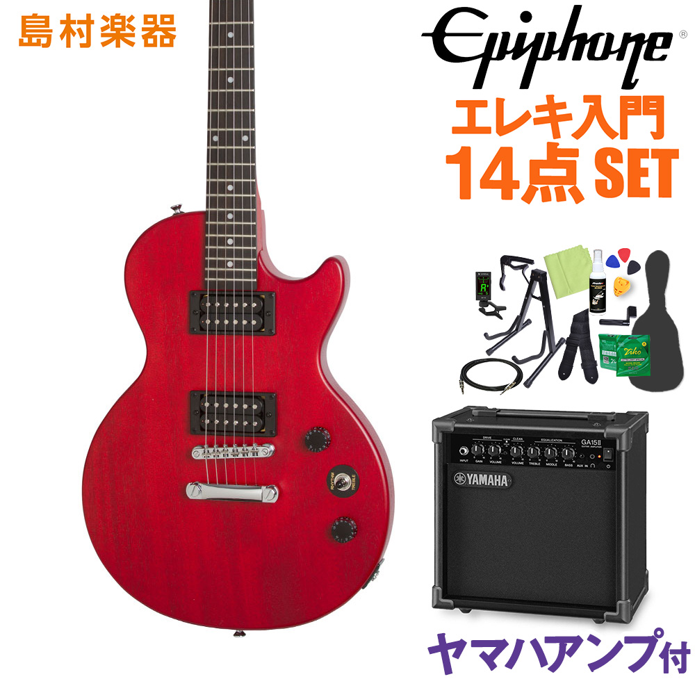 Epiphone Les Paul Special VE Vintage Worn Cherry エレキギター 初心者14点セット ヤマハアンプ付き レスポール 【エピフォン】【オンラインストア限定】