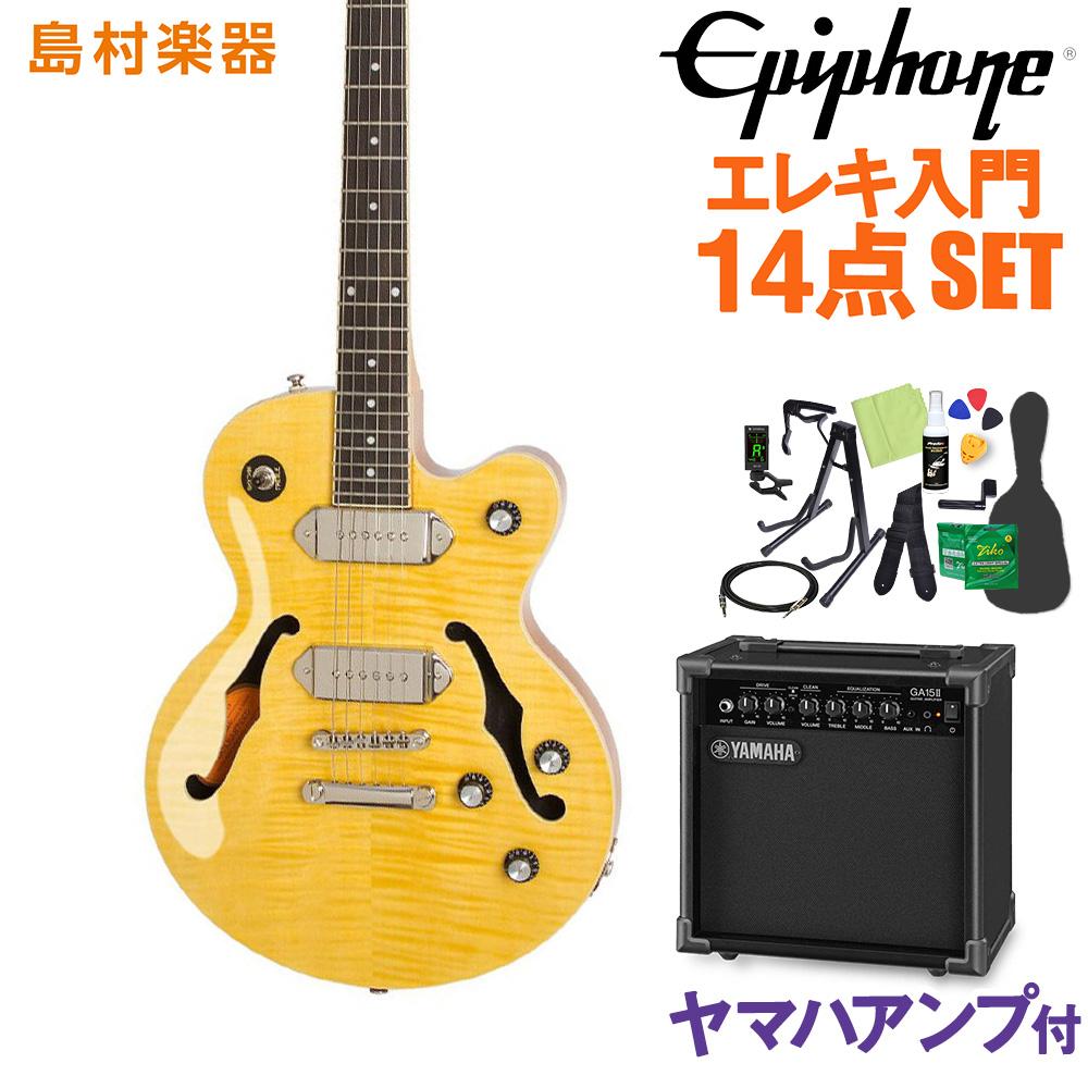 Epiphone Wildkat STUDIO AN エレキギター 初心者14点セット ヤマハアンプ付き 【エピフォン】【オンラインストア限定】