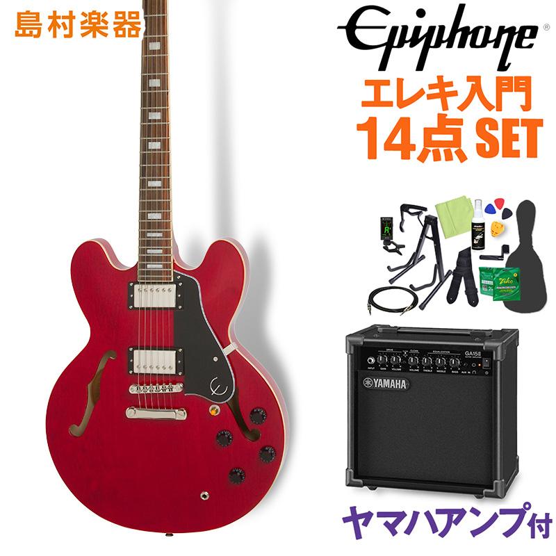 世界的に有名な Epiphone LTD ES-335 Pro CH エレキギター 初心者14点セット ヤマハアンプ付き 【エピフォン】【オンラインストア限定】, キヨサトムラ 19bcae44
