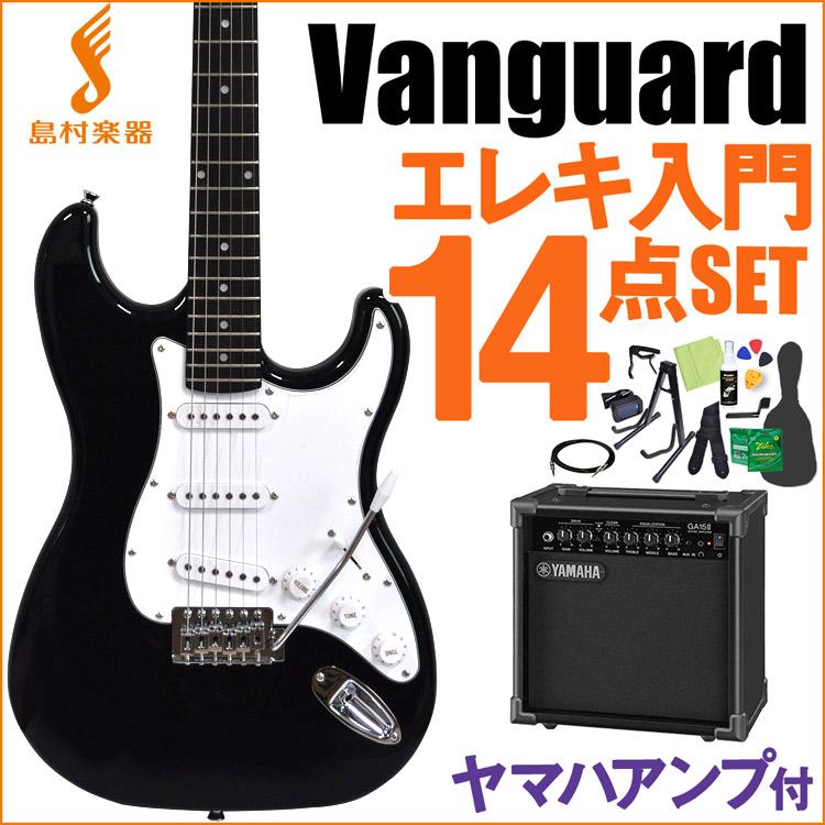 Vanguard VST-01 BK エレキギター 初心者14点セット 【ヤマハアンプ付き】 【バンガード】【オンラインストア限定】