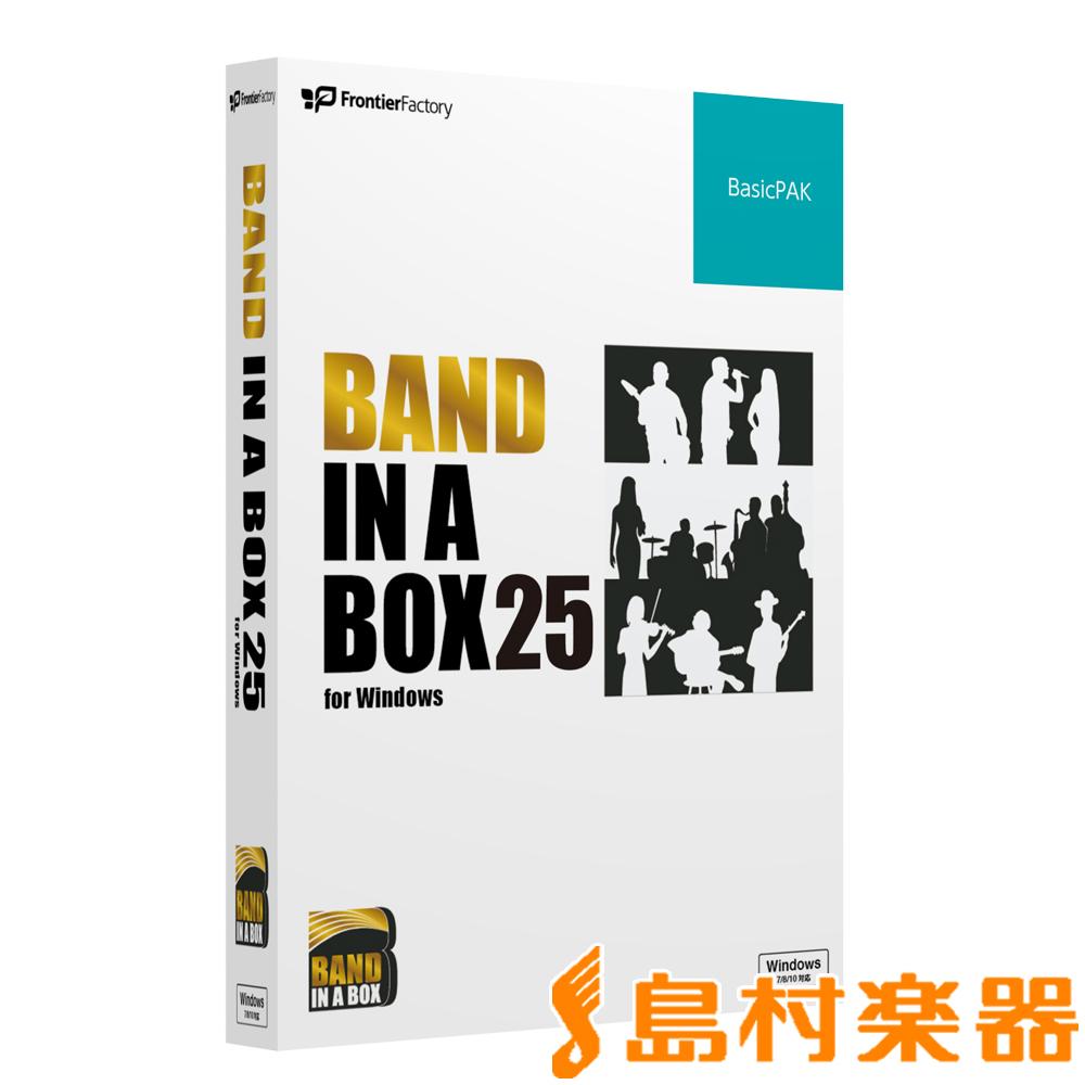 PGmusic Band-in-a-Box 25 for Windows BasicPAK 【PGミュージック PGBBPBW111 Win】