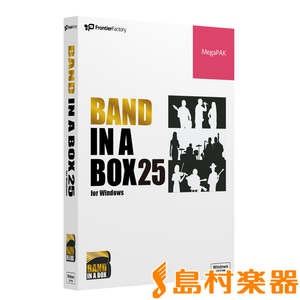 PGmusic Band-in-a-Box 25 for Windows MegaPAK 【PGミュージック PGBBPMW111 Win】