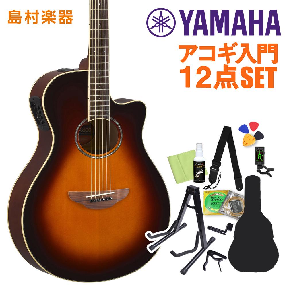 YAMAHA APX600 OVS アコースティックギター初心者12点セット 【ヤマハ】【オンラインストア限定】