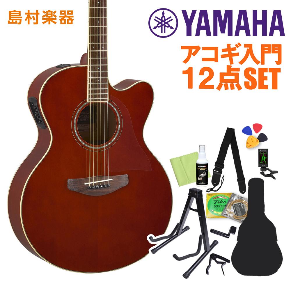 【送料込】 YAMAHA CPX600 RTB アコースティックギター初心者12点セット 【ヤマハ】【オンラインストア限定】, イーライン 73cd0a1d