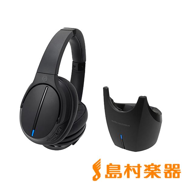 audio-technica ATH-DWL550 デジタルワイヤレスヘッドホンシステム 【オーディオテクニカ】