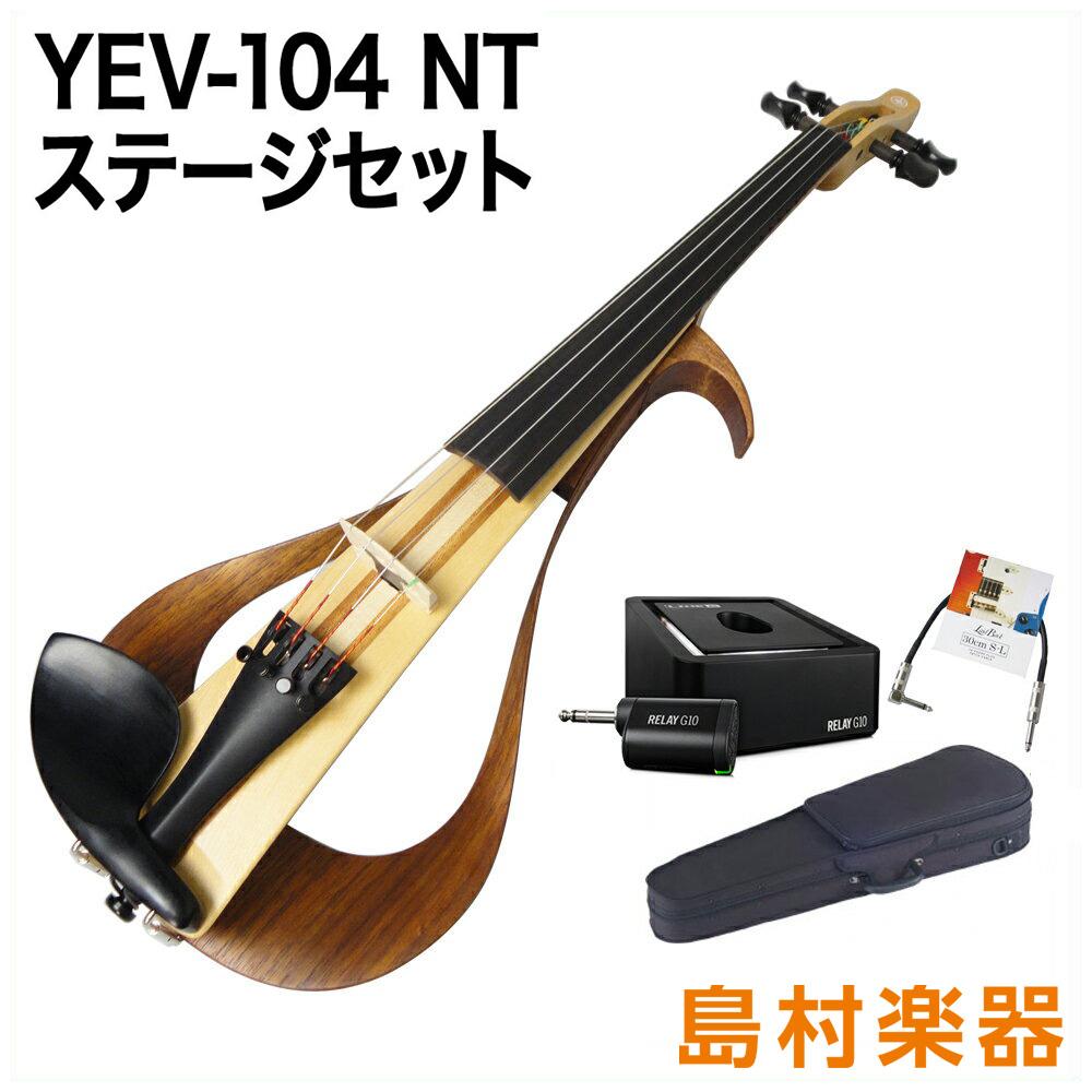 YAMAHA YEV104 NT ステージセット エレクトリックバイオリン 【ヤマハ】