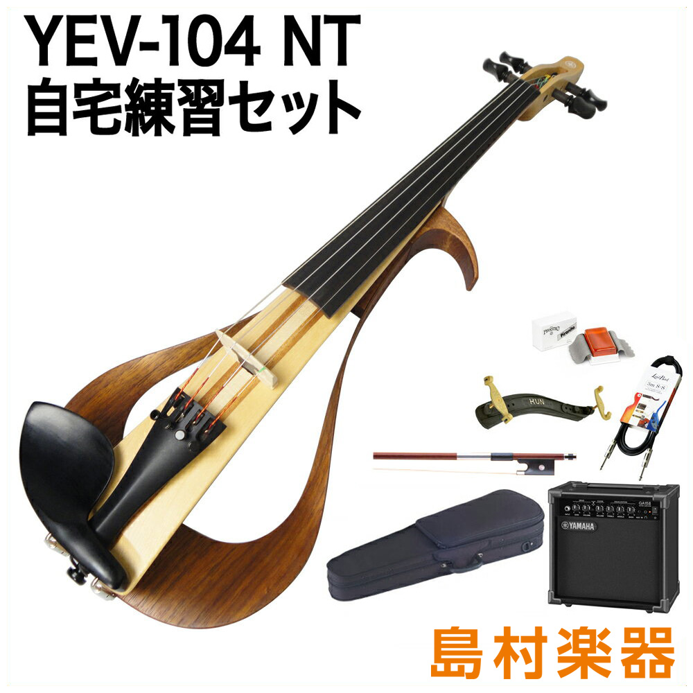 YAMAHA YEV104 NT 自宅練習セット エレクトリックバイオリン 【ヤマハ】