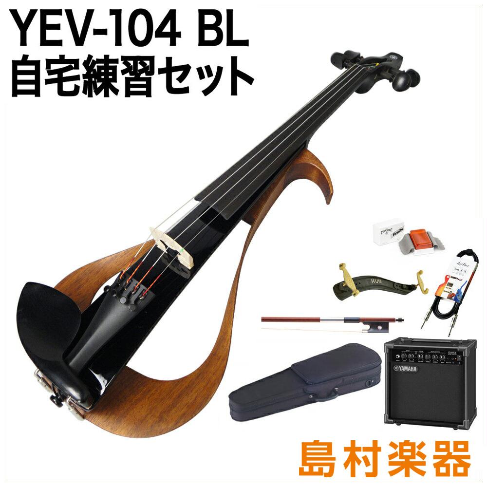 YAMAHA BL エレクトリックバイオリン 【ヤマハ】 自宅練習セット YEV104