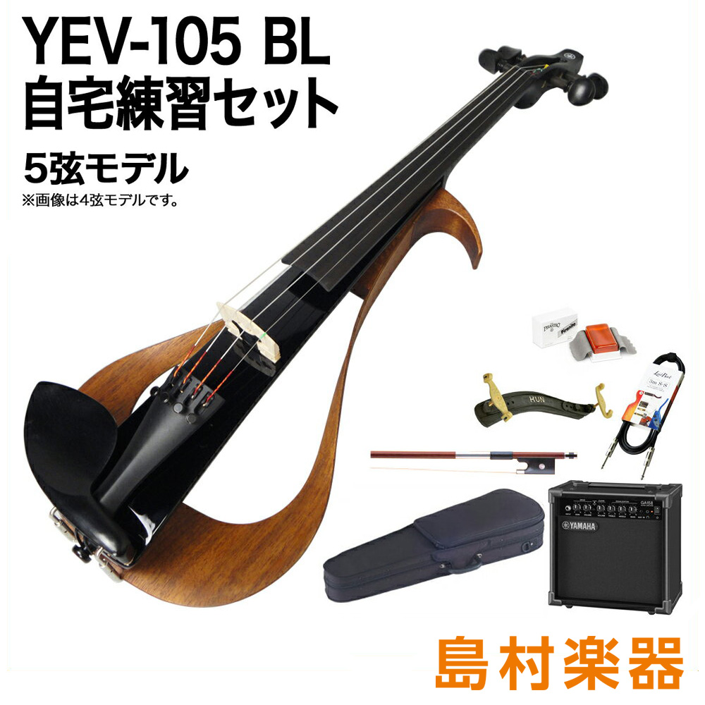 YAMAHA YEV105 BL 自宅練習セット エレクトリックバイオリン 【5弦モデル】 【ヤマハ】
