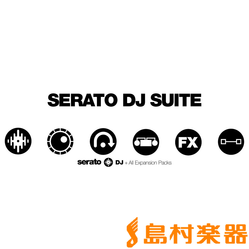 Serato DJ SUITE DJソフトウェア 【セラート】