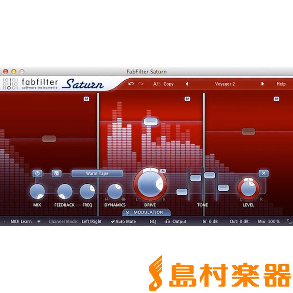 fabfilter Saturn プラグインソフトウェア 【ファブフィルター】