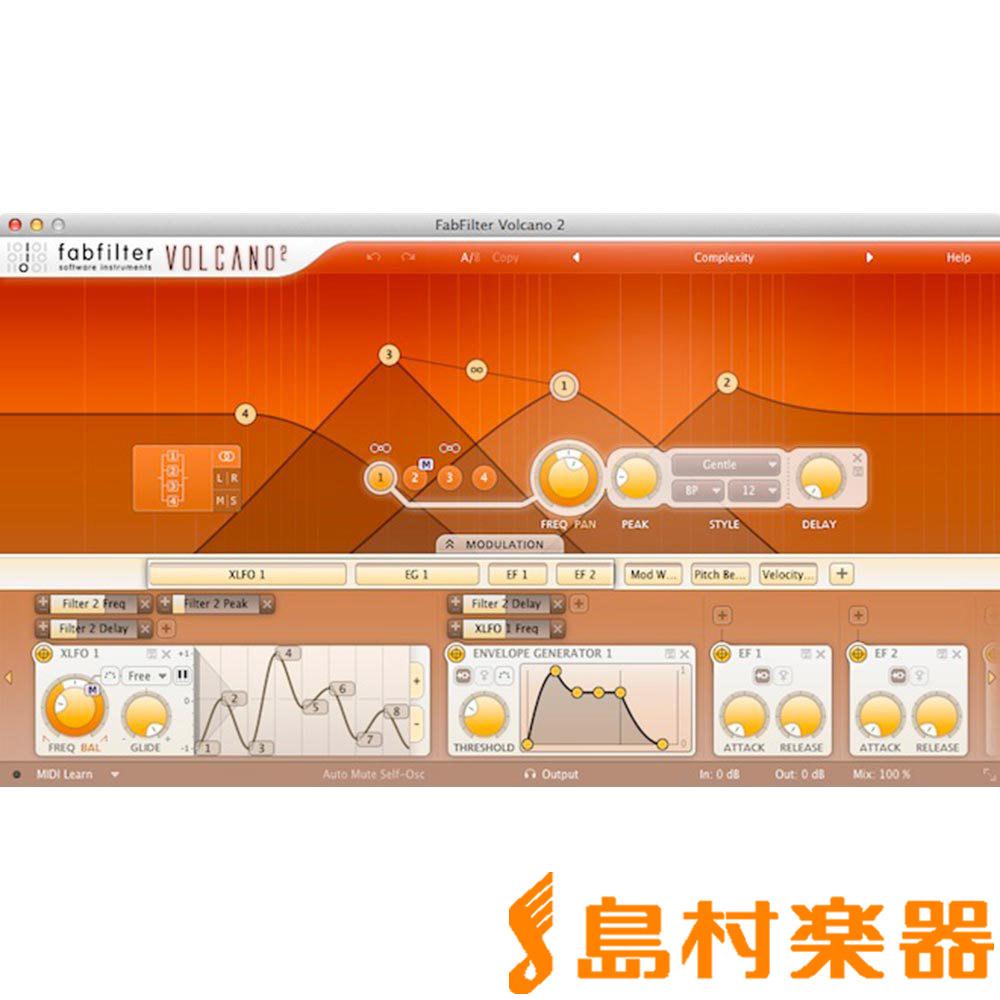 fabfilter Volcano 2 プラグインソフトウェア 【ファブフィルター】