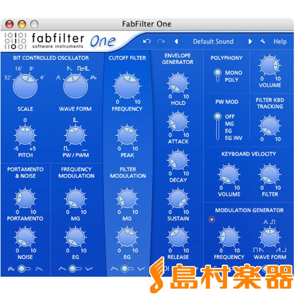 fabfilter One プラグインソフトウェア 【ファブフィルター】