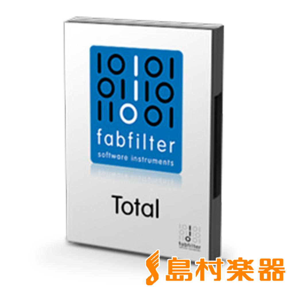 fabfilter Total Bundle プラグインソフトウェア 【ファブフィルター】