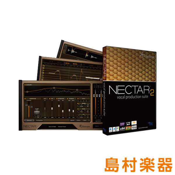 iZotope Nectar2 Production Suite ボーカルピッチプロセッサー 【アイゾトープ】