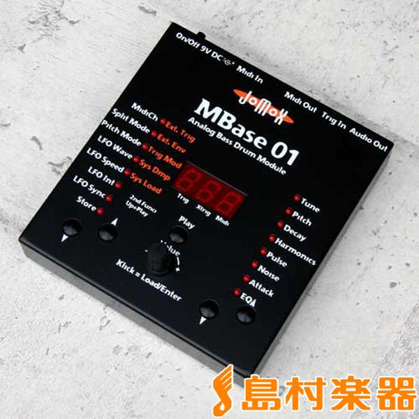 JOMOX Mbase01 アナログキック専用サウンドモジュール 【ジョモックス】