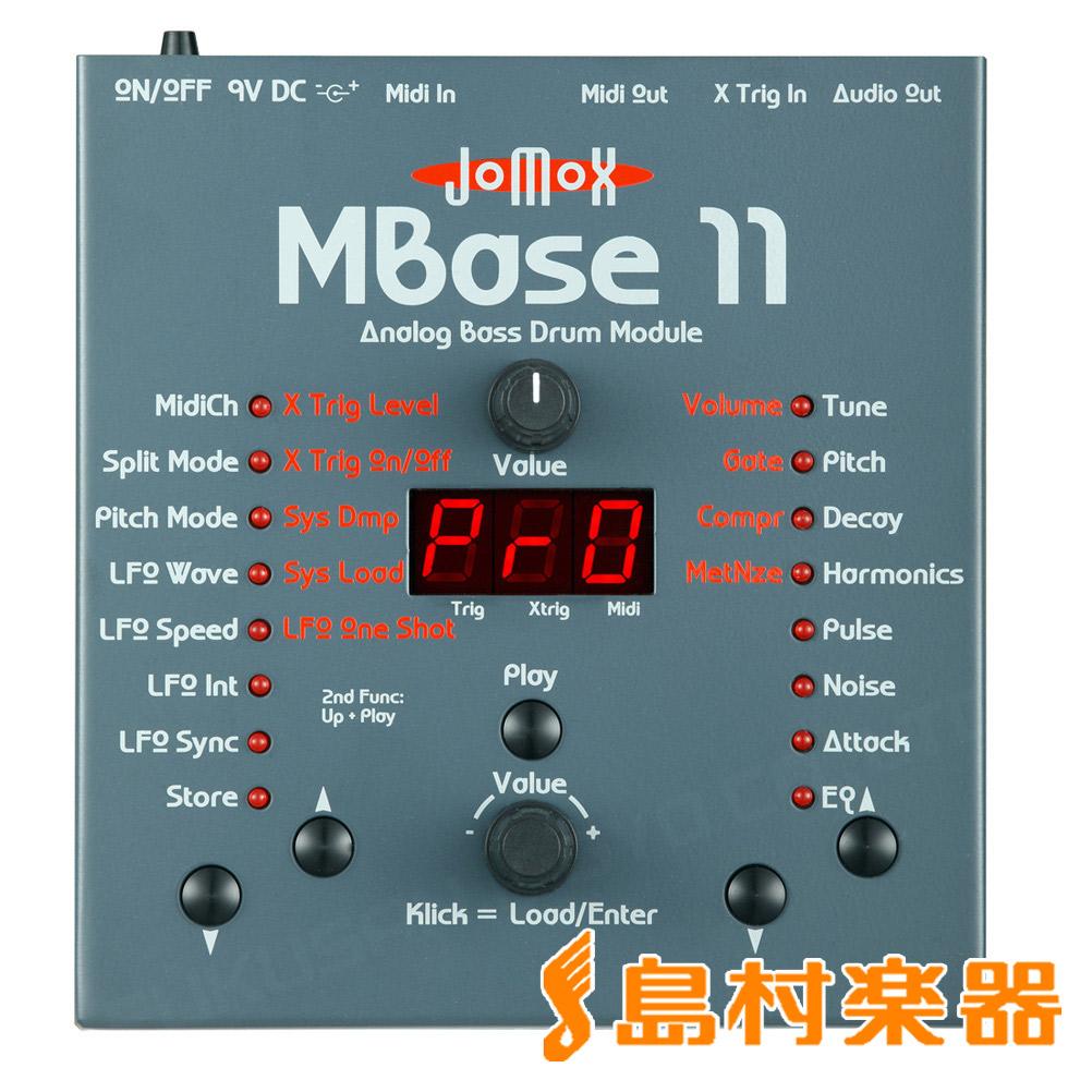大きい割引 JOMOX MBase11 アナログ MBase11 JOMOX・バスドラム音源モジュール【ジョモックス】, 足寄町:919fc00f --- canoncity.azurewebsites.net
