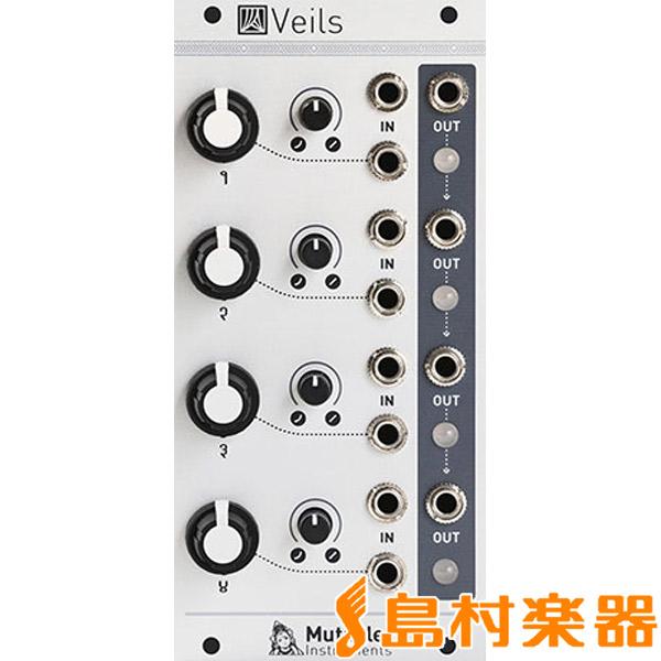 mutable instruments Veils VCAモジュール 【ミュータブル】