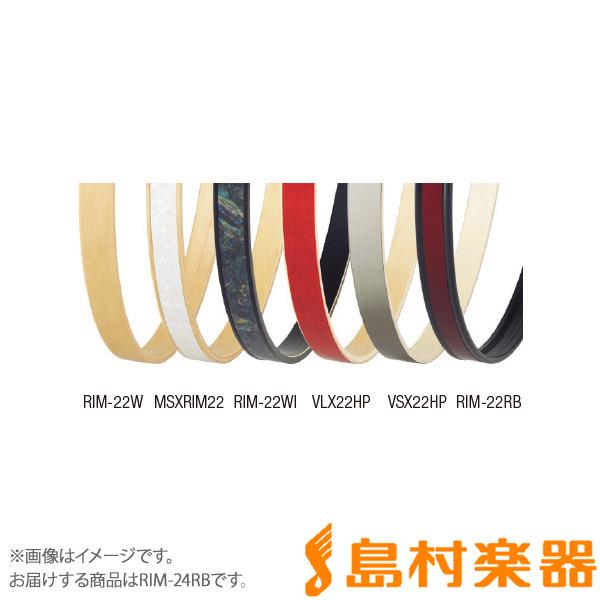 Pearl RIM-24RB バスドラムスチールフープ(カバリング) 【パール】