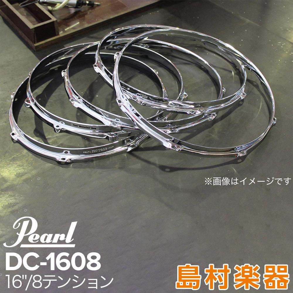 Pearl DCG1808 G マスターキャスト(ダイカスト)フープ 18