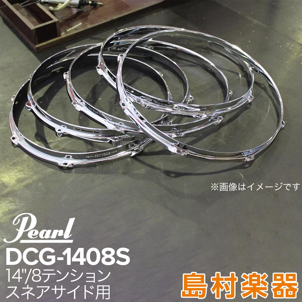DCG1408S マスターキャスト(ダイカスト)フープ 【パール】 Pearl 14