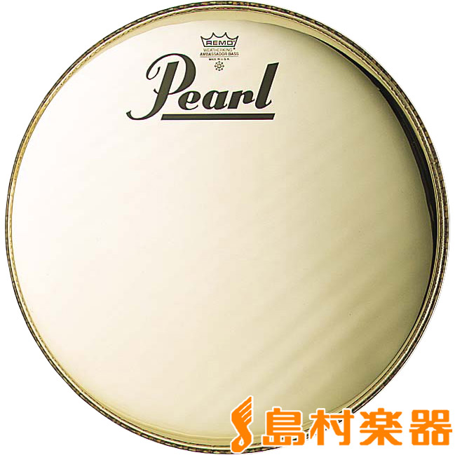 Pearl SF-22B/G-BS GLD バスドラムヘッド22/スターファイアー・ゴールド 【パール】