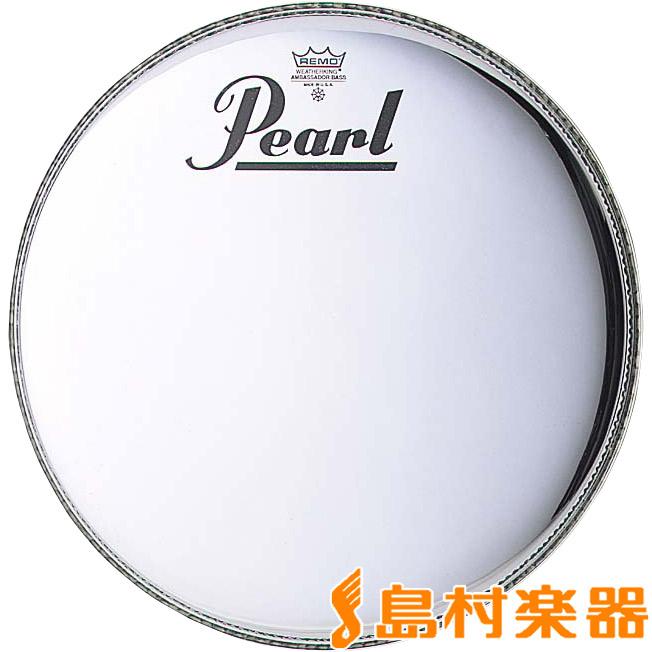 Pearl SF-22B/C-BS ドラムヘッド/スターファイアークローム22