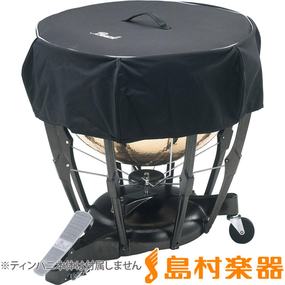 Pearl PSC-TYHLL ティンパニハーフカバー/LL用 【パール】