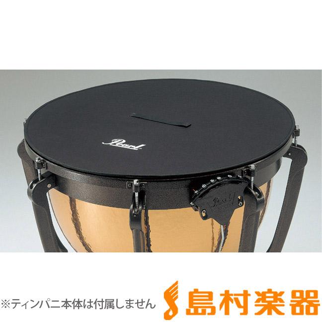 Pearl PSC-HK031 ティンパニヘッド・プロテクター LL 用 【パール】