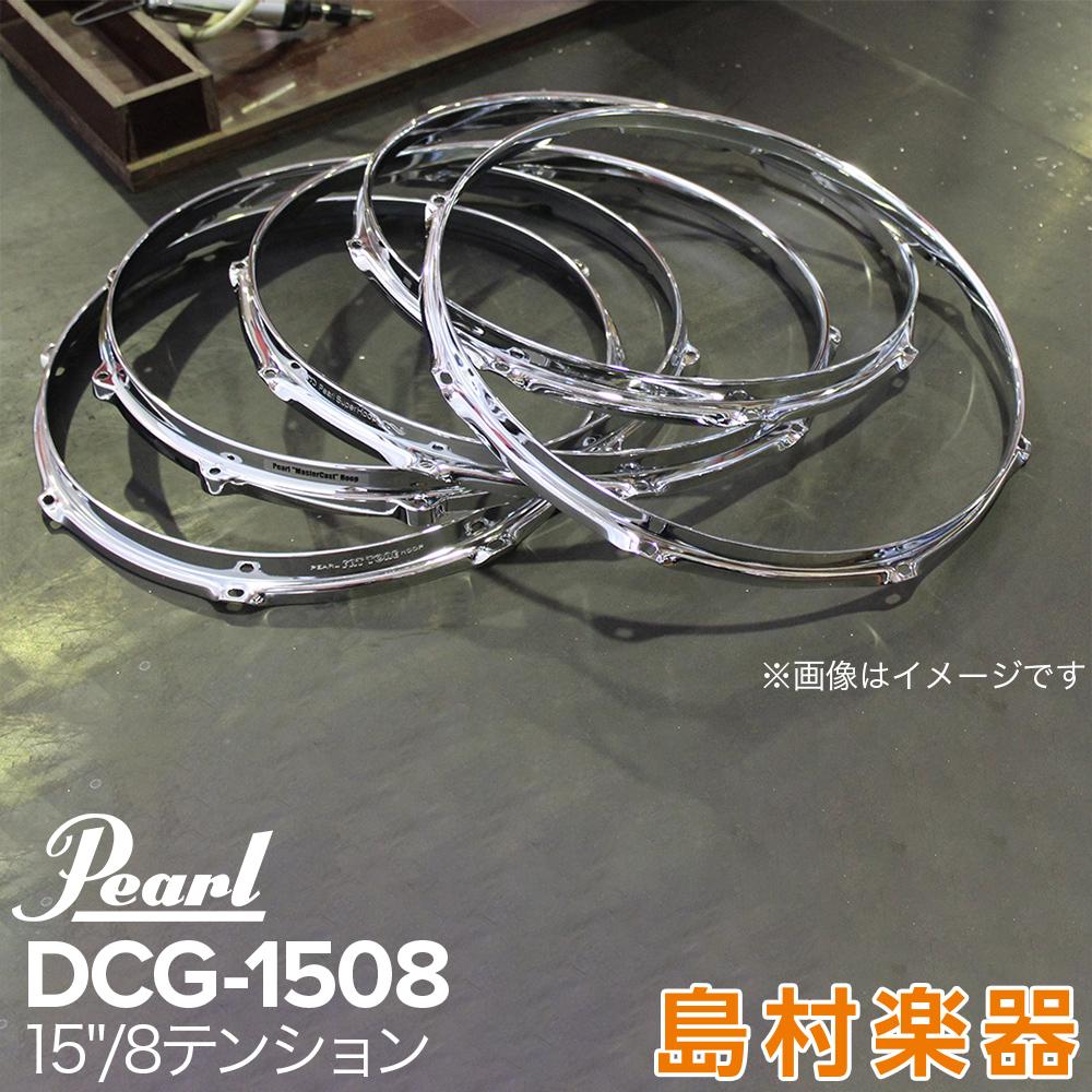 Pearl DCG1508 マスターキャスト(ダイカスト)フープ 15