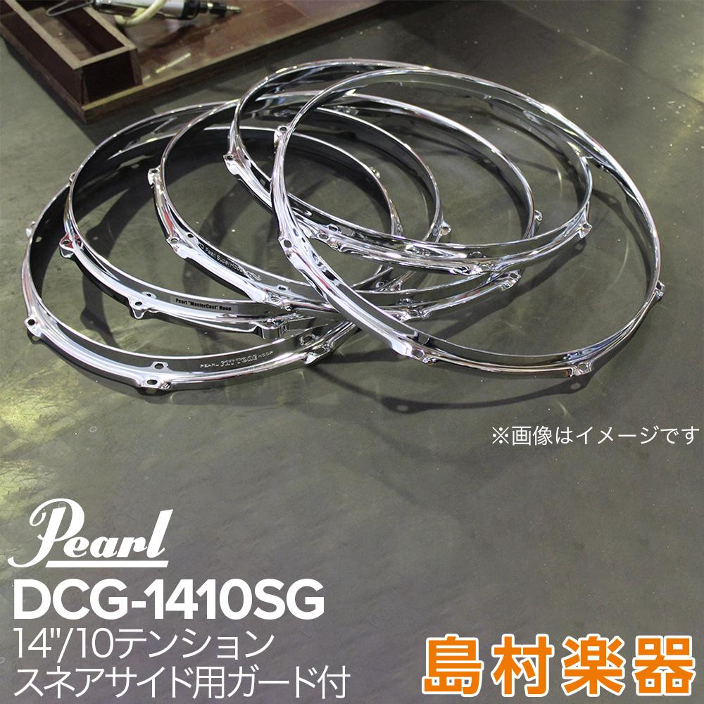 Pearl DCG1410SG マスターキャスト(ダイカスト)フープ 14'/10テンション 【パール】