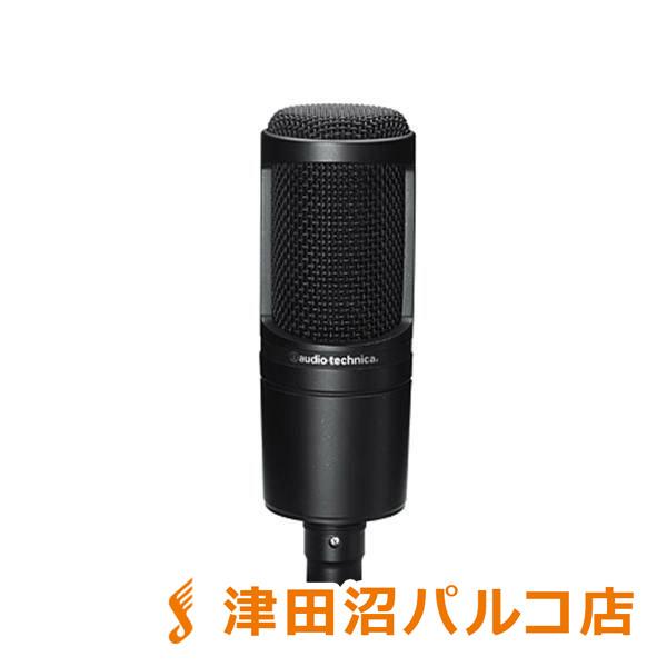 audio-technica AT2020 コンデンサーマイク 【オーディオテクニカ】【津田沼パルコ店】