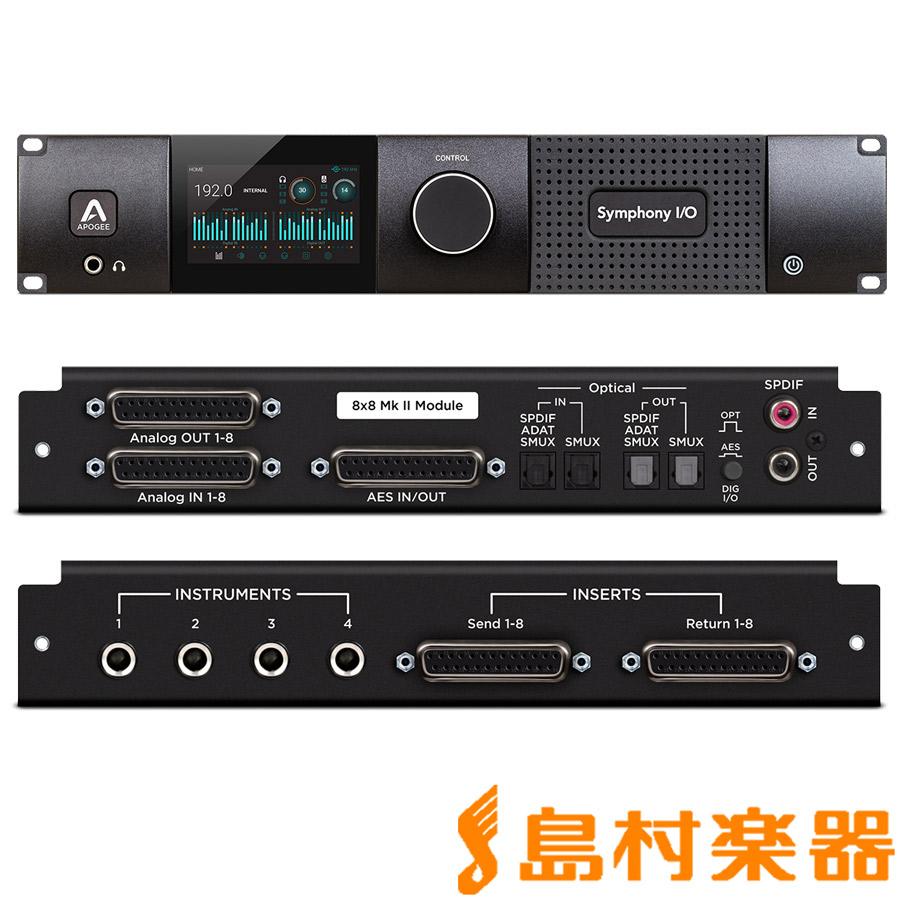 Apogee Symphony I/O MKII SoundGrid Chassis with 8x8 + 8 Amp オーディオインターフェイス 【アポジー SYM28X8S2A8MPSG】