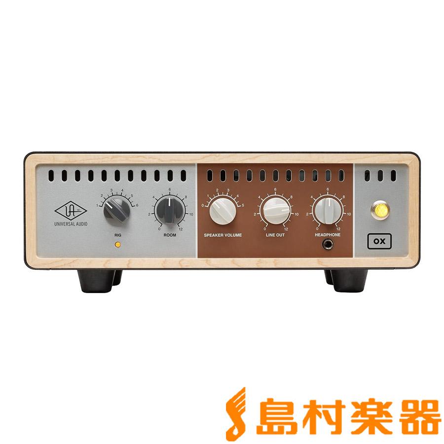 UNIVERSAL AUDIO OX Amp Top Box アッテネーター / ロードボックス 【ユニバーサルオーディオ】