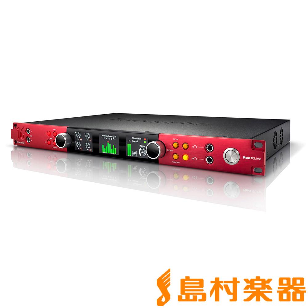 Focusrite Red 16Line Thunderboltオーディオインターフェイス 【フォーカスライト】