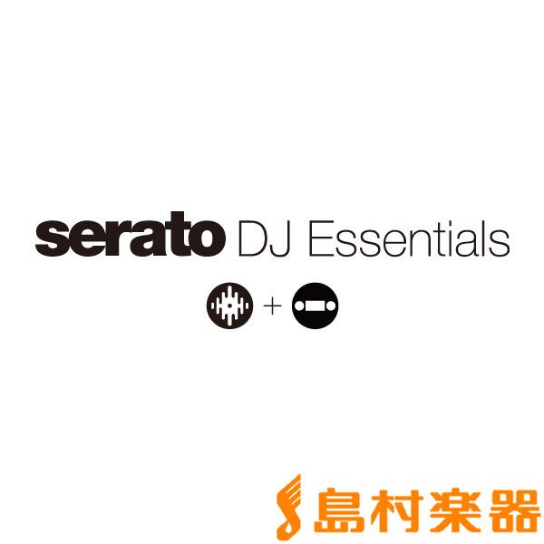 Serato DJ Essentials DJソフトウェア バンドル 【セラート】【国内正規品】