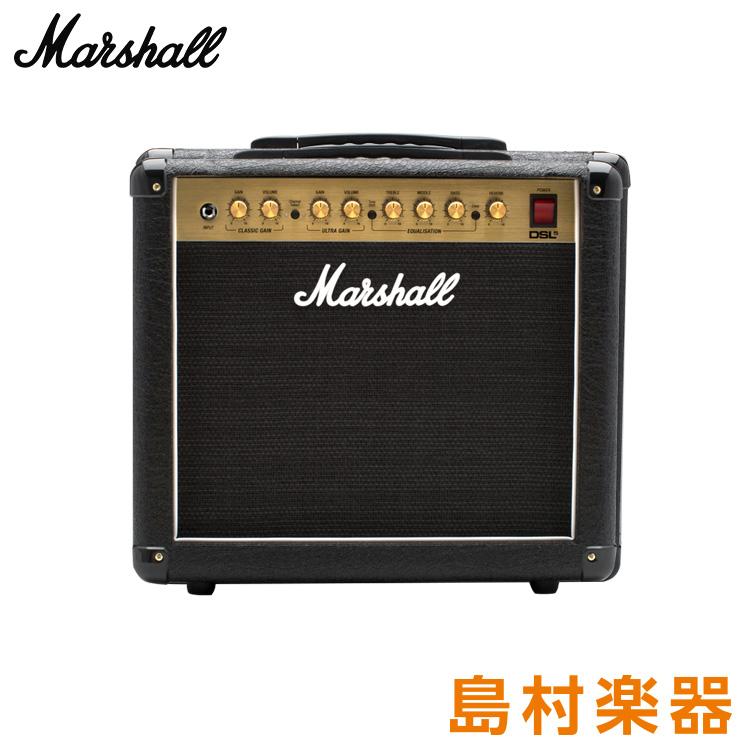 【マーシャル】 DSLシリーズ ギターアンプ Marshall DSL5C