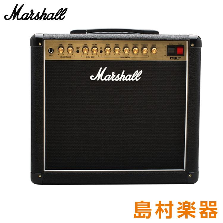 Marshall DSL20C ギターアンプ DSLシリーズ 【マーシャル】