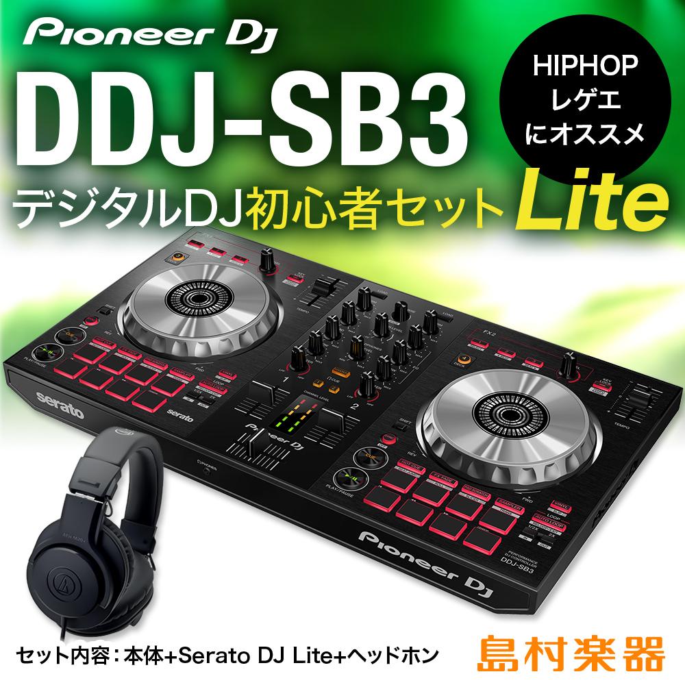 Pioneer DDJ-SB3 デジタルDJ初心者セットLite [本体+Serato DJ Lite+ヘッドホン]【HIPHOP・レゲエにオススメ】 【パイオニア】